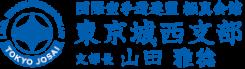 kyokushin-josai-official